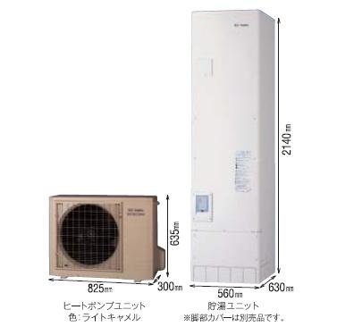 *長府製作所*EHP-3738GPHE2 エコキュート [給湯専用] 370L 耐重塩害仕様 スリムタイプ
