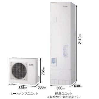 *長府製作所*EHP-3738GPXHPK エコキュート [フルオート] 高圧パワー給湯 370L 寒冷地仕様 スリムタイプ