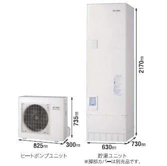 *長府製作所*EHP-4648GPXHPK エコキュート [フルオート] 高圧パワー給湯 460L 寒冷地仕様 角型