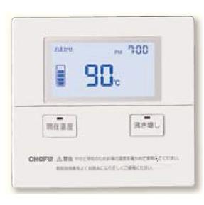 *長府製作所*CMR-2703V 電気温水器用 給湯専用リモコン【送料無料/沖縄・離島販売不可】〈リモコンコード別売〉