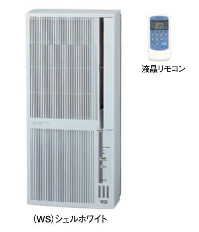 *コロナ*CWH-A1813 エアコン ウインドタイプ 冷暖房兼用 CWH-A1812の後継品 送料 代引無料 無条件返品・交換 忘年会 名入れ 結婚祝
