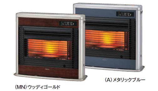 ☆*コロナ*UH-FSG7013K FF式石油暖房機[輻射型] 6.78kW 木造18畳/コンクリート25畳 床暖対応【UH-FSG7012Kの後継品】【送料・代引無料】