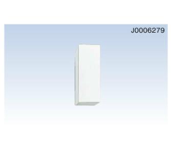 *永大産業/EIDAI* バリュータイプIII EKW-P151[L/R] 洗面化粧台用 ウォールキャビネット 間口15cm