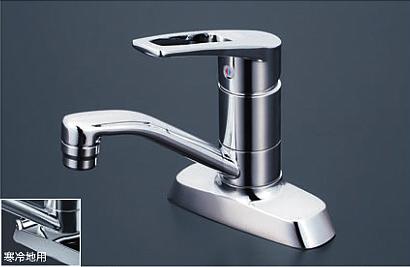 【送料・代引無料】*KVK水栓金具* 洗面用シングルレバー式混合栓 KM7004T/KM7004ZT【KM581Gの後継品】