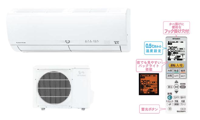 *三菱*MSZ-HW223 ルームエアコン HWシリーズ 冷房 6~9畳 暖房 6~7畳 MSZ-HW222の後継品 送料 代引無料 数量限定,本物保証