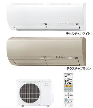 *三菱*MSZ-JXV223 W T ルームエアコン JXVシリーズ 冷房 6~9畳 暖房 6~7畳 MSZ-JXV222の後継品 送料 代引無料 法要 白寿祝 非売品 葬儀 謝礼