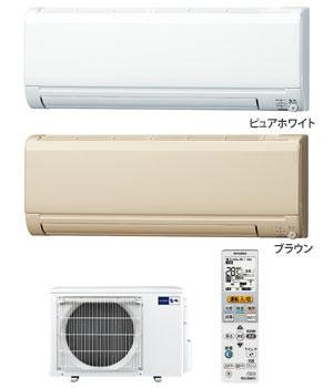 *三菱*MSZ-AXV403S W T ルームエアコン AXVシリーズ 冷房 11~17畳 暖房 11~14畳 MSZ-AXV402Sの後継品 送料 代引無料 年越し 新学期 開業祝 銀婚式 入学祝
