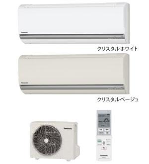 *パナソニック*CS-EX283C- W C エアコン EXシリーズ 冷房 8~12畳 暖房 8~10畳 CS-EX282Cの後継品 送料 代引無料 ギフトラッピング 当店おすすめ 防災 非売品 特価