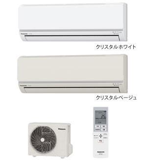 *パナソニック*CS-J253C- W C エアコン Jシリーズ 冷房 7~10畳 暖房 6~8畳 CS-J252Cの後継品 送料 代引無料 全国無料,定番人気