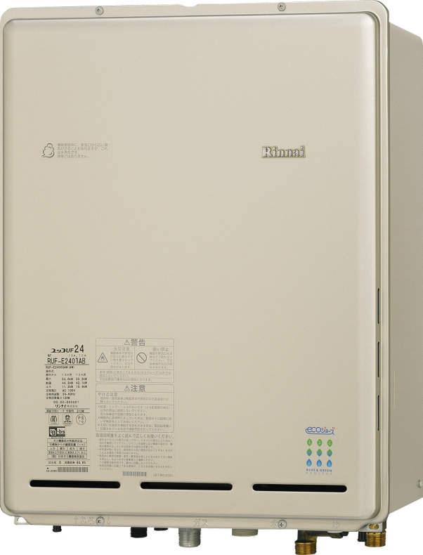 *リンナイ*RUF-E2401AB[A] ガスふろ給湯器 PS後方排気型 24号[フルオート]【送料・代引無料】