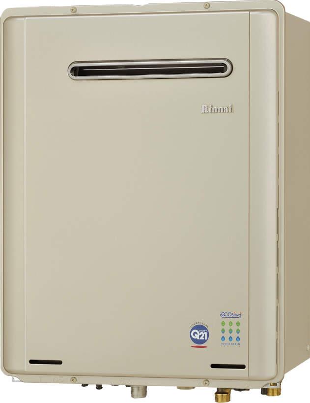 *リンナイ*RUF-TE1610AW[A] ガスふろ給湯器 設置フリー屋外壁掛型 16号[フルオート] kaecco【送料・代引無料】