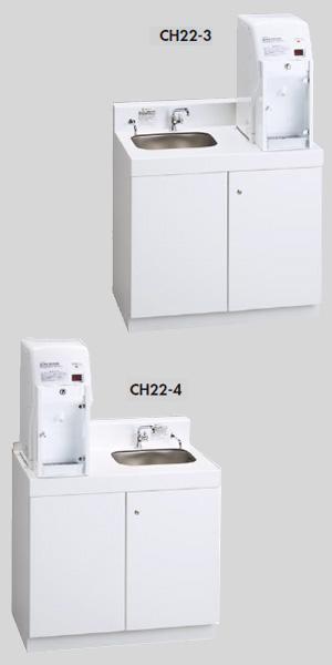*コンビウィズ*CH22-3/CH22-4 調乳用温水器CH22-3[シンク一体型] ホワイト