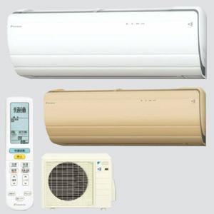 人気満点 *ダイキン*S71RTAXV-W[-C] エアコン AXシリーズ 暖房 19~23畳/冷房 20~30畳 [S71PTAXVの後継]【送料・無料】, インテリア生活雑貨のサンサンフー 066014c4