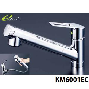 *KVK*KM6001EC 水栓金具 シャワー引出形浄水器内蔵代付シングルレバー混合栓 一般地用【送料・代引無料】