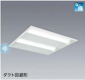 *三菱電機*EL-SK9000[NM/WM/WWM/LM] LED一体形ベースライト スクエアライト ミライエ クラス1000 600埋込形[下面開放タイプ]【送料・代引無料】
