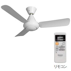 *パナソニック*F-MG111-W 天井扇シーリングファン シンプルタイプ【送料代引無料】