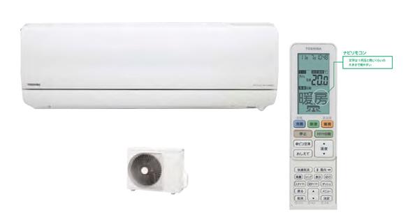 *東芝*RAS-282DRN[W] エアコン DRNシリーズ 冷房 8~12畳/暖房 9~11畳【送料・代引無料】