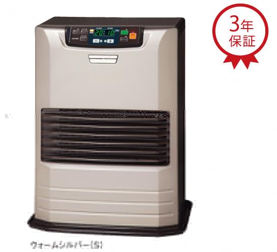 【3年保証付】*トヨトミ*FF-SS36E FF式石油ストーブ 温風タイプ 3.60kW 暖房器具 木造10畳/コンクリート13畳 [FF-SS36Dの後継品]【送料・代引無料】