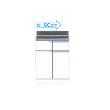 【メーカー直送のみ】*マイセット* M1-60T M1シリーズ 調理台 キッチン ベーシックタイプ [間口60cm]
