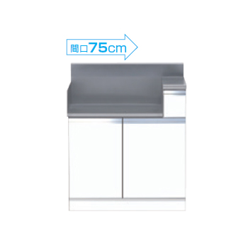 【メーカー直送のみ】*マイセット* M1-75GT M1シリーズ コンロ調理台 キッチン ベーシックタイプ [間口75cm]