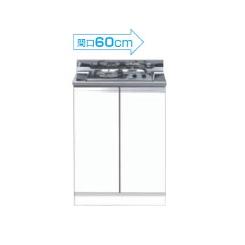 【メーカー直送のみ】*マイセット* M1-60GC2 M1シリーズ コンロキャビネット[2口用] キッチン 加熱機器別 [間口60cm]