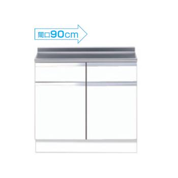 【メーカー直送のみ】*マイセット* M2-90T M2シリーズ ハイトップ 調理台 キッチン ベーシックタイプ [間口90cm]