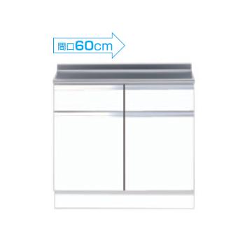 【メーカー直送のみ】*マイセット* M2-60T M2シリーズ ハイトップ 調理台 キッチン ベーシックタイプ [間口60cm]