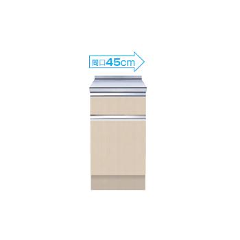 【メーカー直送のみ】*マイセット* M4-45T[右/左] M4シリーズ 深型 調理台 キッチン ベーシックタイプ [間口45cm]