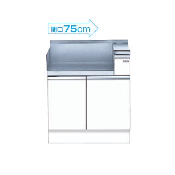 【メーカー直送のみ】*マイセット* M4-75GT[右/左] M4シリーズ 深型 コンロ調理台 キッチン ベーシックタイプ [間口75cm]