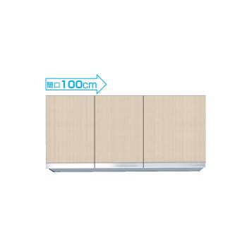 【メーカー直送のみ】*マイセット* M7-100HN 高さ60cmタイプ 標準仕様 M7シリーズ 吊り戸棚 吊戸棚ベーシックタイプ [間口100cm]