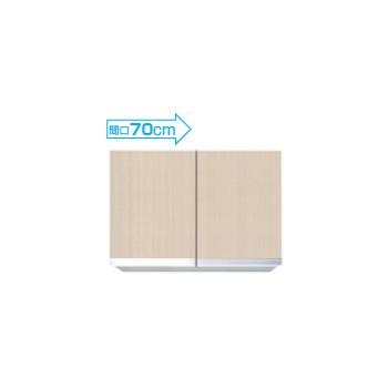 【メーカー直送のみ】*マイセット* M7-70HN 高さ60cmタイプ 標準仕様 M7シリーズ 吊り戸棚 吊戸棚ベーシックタイプ [間口70cm]