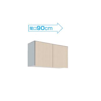 【メーカー直送のみ】*マイセット* Y1-90JN 高さ50cm Y1シリーズ 多目的吊り戸棚 吊戸棚 ベーシックタイプ [間口90cm]
