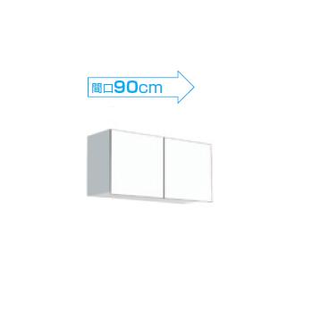 【メーカー直送のみ】*マイセット* Y1-90AN 高さ44cm Y1シリーズ 多目的吊り戸棚 吊戸棚 ベーシックタイプ [間口90cm]