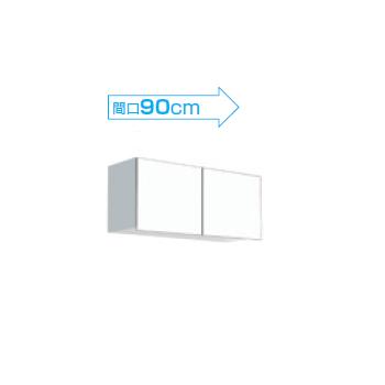 【メーカー直送のみ】*マイセット* Y1-90LN 高さ40cm Y1シリーズ 多目的吊り戸棚 吊戸棚 ベーシックタイプ [間口90cm]
