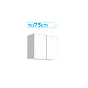 【メーカー直送のみ】*マイセット* Y1-75KN 高さ60cm Y1シリーズ 多目的吊り戸棚 吊戸棚 ベーシックタイプ [間口75cm]