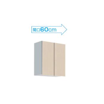 【メーカー直送のみ】*マイセット* Y1-60SN 高さ70cm Y1シリーズ 多目的吊り戸棚 吊戸棚 ベーシックタイプ [間口60cm]