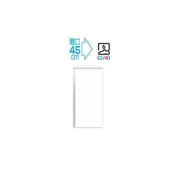 【メーカー直送のみ】*マイセット* Y4-45TF[右/左] 薄型フロアユニット Y4シリーズ 薄型玄関収納 ベーシックタイプ [間口45cm]