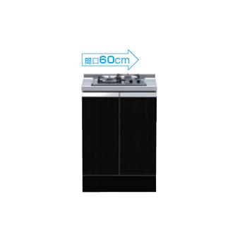 【メーカー直送のみ】*マイセット* S2-60GC2 S2シリーズ [深型]コンロキャビネット[2口用] キッチン 調理機器別 受注生産 プラスワン [間口60cm]