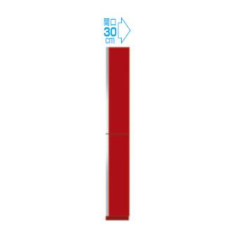 【メーカー直送のみ】*マイセット* S5-30TU[右/左]+S5-30FT[右/左] トールユニットセット H220cmタイプ S5シリーズ 玄関収納 受注生産 プラスワン [間口30cm]
