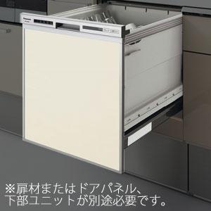 *パナソニック*QSS45VS6SD 食器洗い乾燥機 幅450mm ドアパネル仕様 【送料・代引無料】