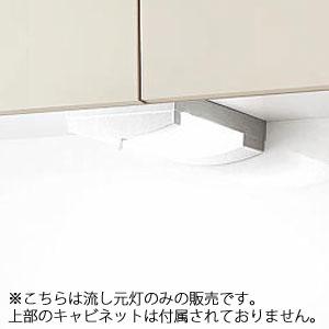 *パナソニック*QS33RM LED流し元灯コンパクトタイプ[昼白色] 【送料・代引無料】