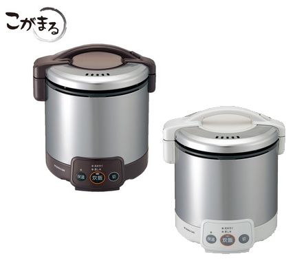 *大阪ガス*111-R552/111-R553 ガス炊飯器 こがまる [1~5合] ジャー機能付【送料・代引無料】