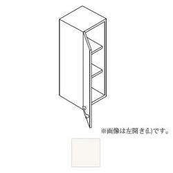 *トクラス*SLAB045AF[L/R] 洗面化粧台[AFFETTO] サイドウォールキャビネット 間口45cm Sシリーズ