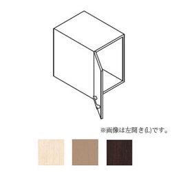 *トクラス*SWAB030AZ[L/R] 洗面化粧台[AFFETTO] トールウォールキャビネット 間口30cm Lシリーズ