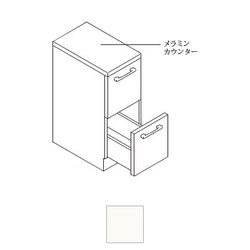 *トクラス*SFAA030CBC 洗面化粧台[EPOCH] サイドキャビネット 間口30cm Sシリーズ