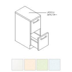 *トクラス*SFAA030CBC 洗面化粧台[EPOCH] サイドキャビネット 間口30cm Eシリーズ【単品販売不可】