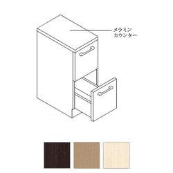 *トクラス*SFAA045CBC 洗面化粧台[EPOCH] サイドキャビネット 間口45cm Lシリーズ【単品販売不可】