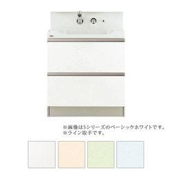 *トクラス*YEAA075MAGC/YEAA075MAHC 洗面化粧台[EPOCH] ベースキャビネット 間口75cm Eシリーズ