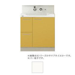 *トクラス*YEAA075EAGC/YEAA075EAHC 洗面化粧台[EPOCH] ベースキャビネット 間口75cm Sシリーズ