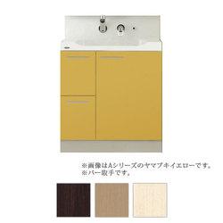 *トクラス*YEAA075EAGC/YEAA075EAHC 洗面化粧台[EPOCH] ベースキャビネット 間口75cm Lシリーズ